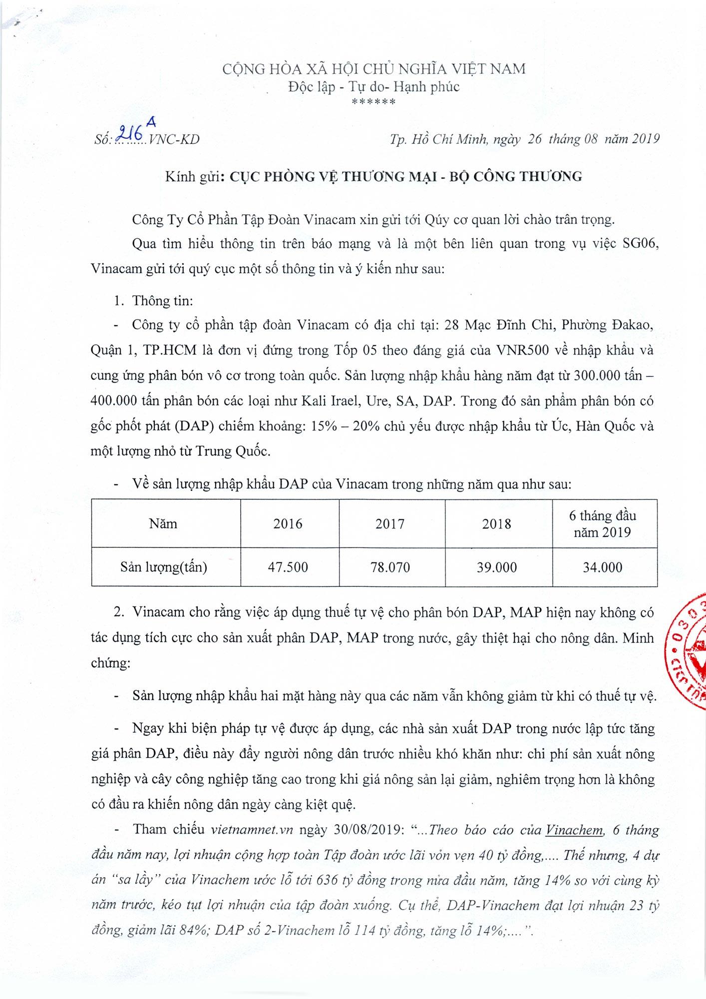 Công văn gửi Cục phòng vệ thương mại - Bộ Công thương về việc áp thuế tự vệ đối với DAP, MAP